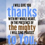 Psa 138:1 cell wallpaper | scripture pictures at alittleperspective.com