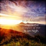 Job 16:19 | scripture pictures