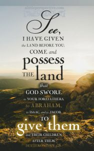 Deu 1:8 cell wallpaper | scripture pictures at alittleperspective.com