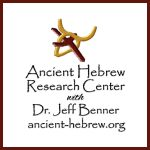 Ancient Hebrew Research Center
