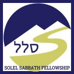 Solel Sabbath Fellowship | solelsabbathfellowship.com