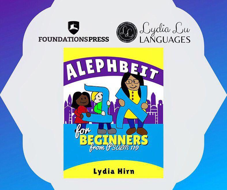 alephbeit for beginners by lydia hirn | alittleperspective.com
